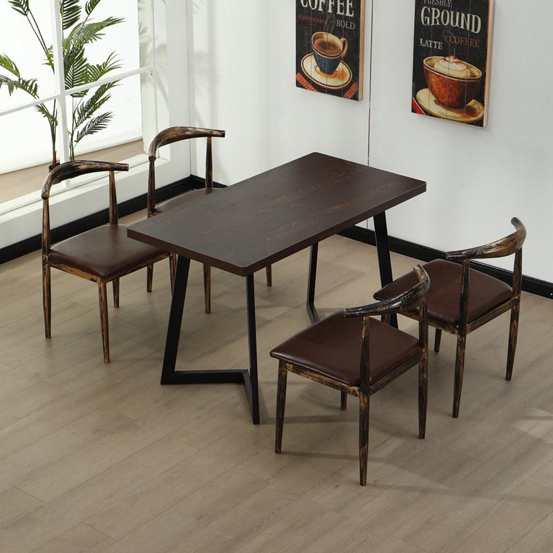 仿实木牛角椅简约现代