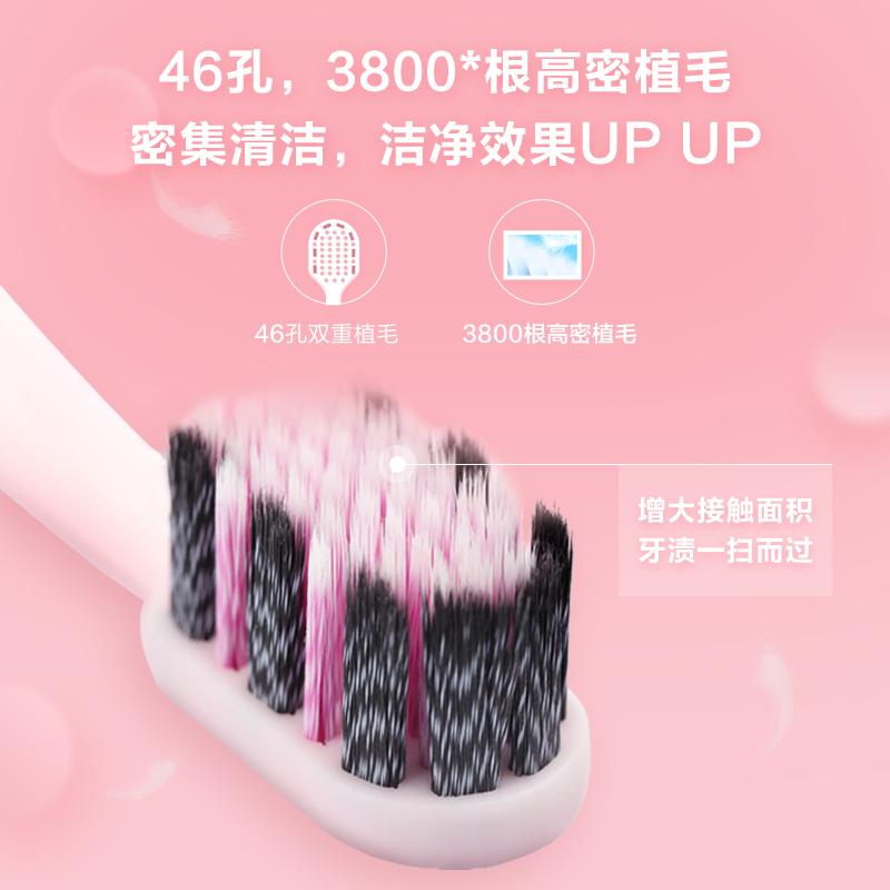 舒客牙刷护龈软毛细毛宽头牙刷情侣超细牙刷家庭装组合装深层清洁