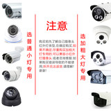 Video power supply line BNC / DC camera monitoring extension line Comprehensive line with connector coaxial cable