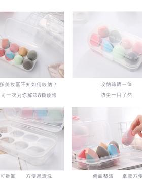 LOLOLA萝萝拉美妆蛋收纳盒家用化妆品化妆台收纳神器防尘大容量