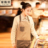 Cake shop overalls baking shop Korean cafe waiter student clothing Internet cafe coffee theme restaurant cotton men and women