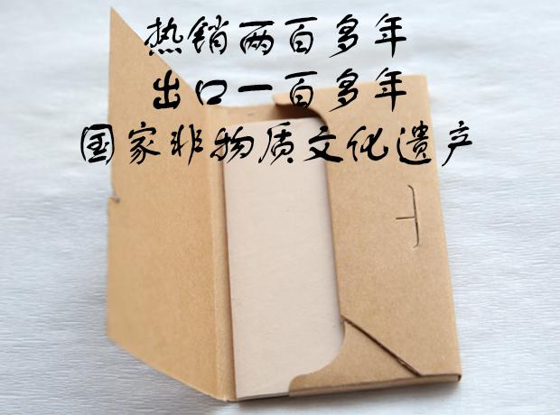 无香买四包邮《能猫香粉纸》非遗会掉石泥粉的吸油面纸补妆纸控油