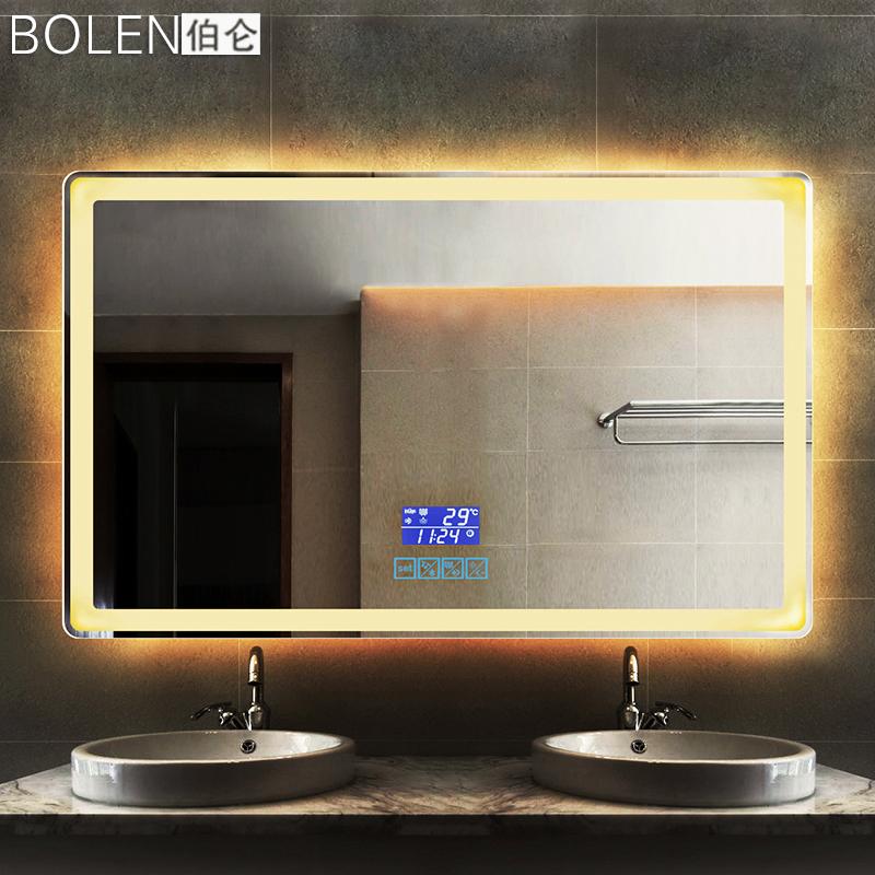 BOLEN智能浴室镜子挂墙触摸屏led灯镜高清卫浴镜卫生间防雾镜带灯