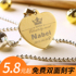 Dog tag custom engraving golden retriever Teddy cat bell tag necklace dog pendant anti-lost pet identity tag