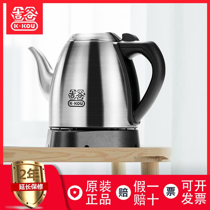 吉谷電水壺TA0505保溫控電熱水壺燒水蝦眼水恆溫燒水壺304不鏽鋼
