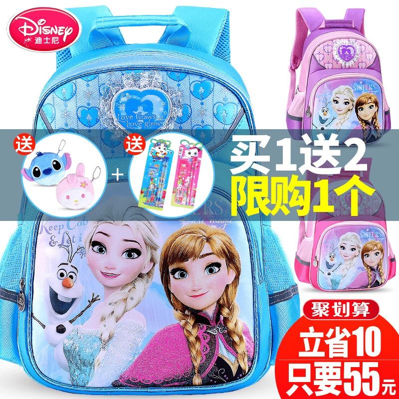 迪士尼兒童書包小學生1-3-6一年級冰雪奇緣男童女童女孩可愛揹包2