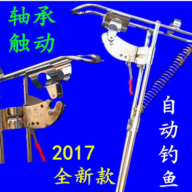 釣魚竿海竿海杆遠投拋竿自動彈簧高靈敏度地插起竿器支架架杆竿架
