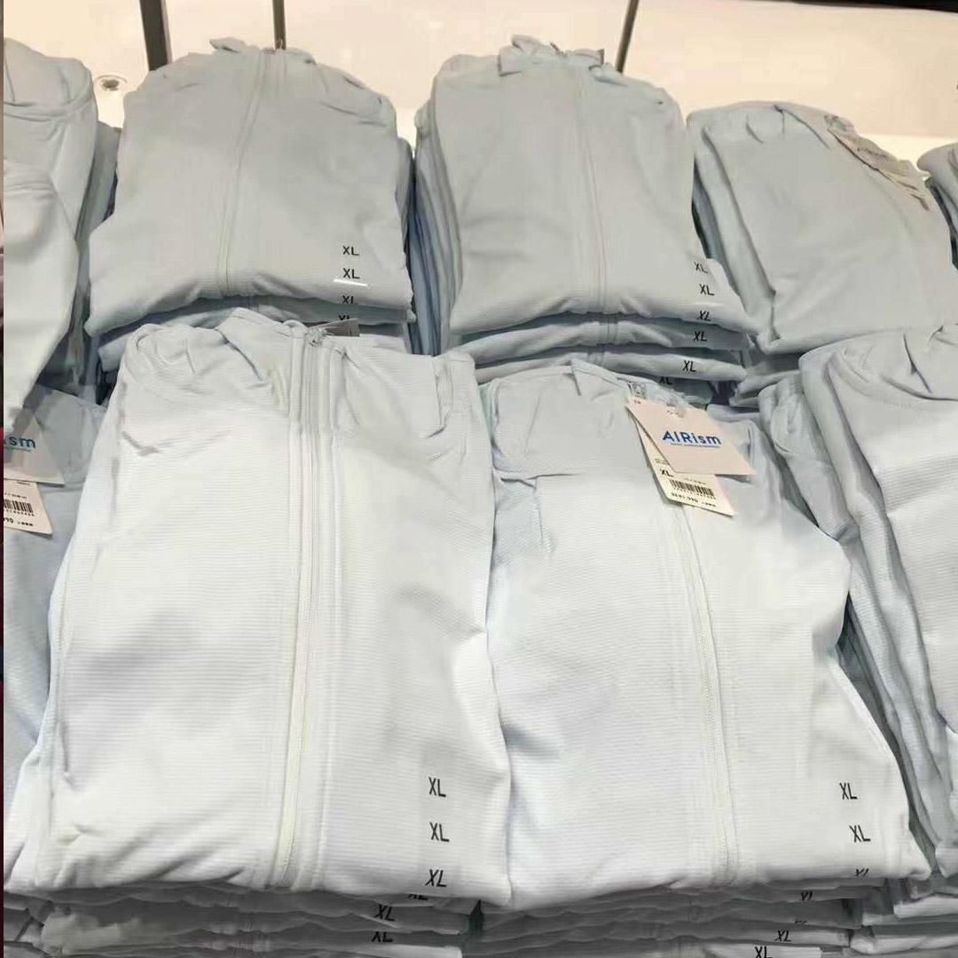 紫外线薄款 UV 夏季优衣库防晒衣防晒服透气速干衣日本本土防