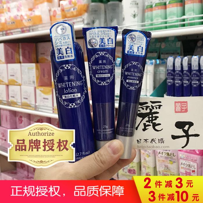 DAISO大創美白化妝水乳液精華液藍色新版ER淡斑保溼補水全身日本