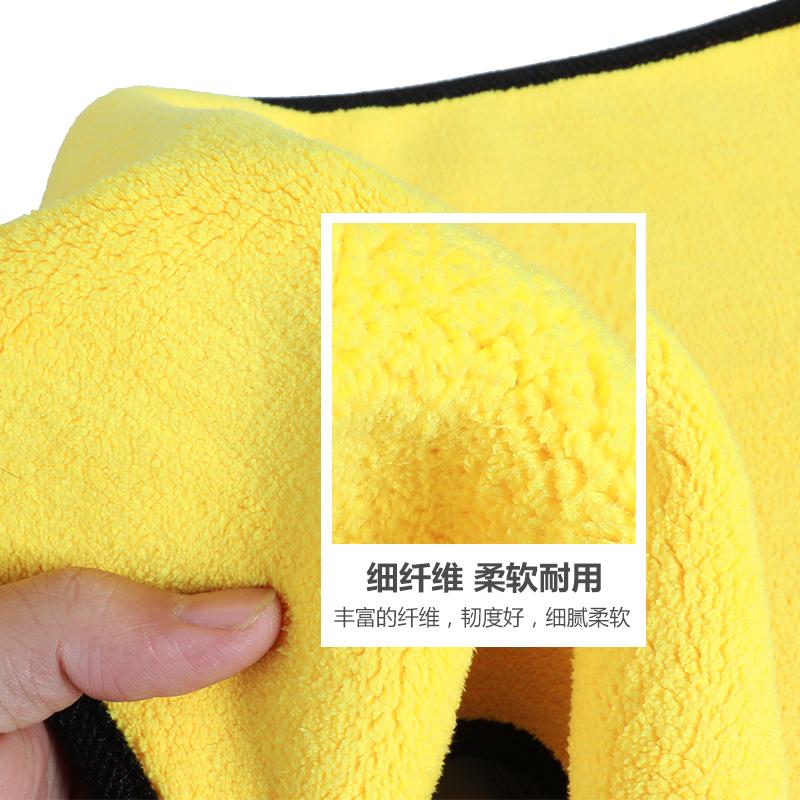 洗车毛巾加厚擦车巾汽车擦抹清洁除灰尘用品专用双面车载清洗工具