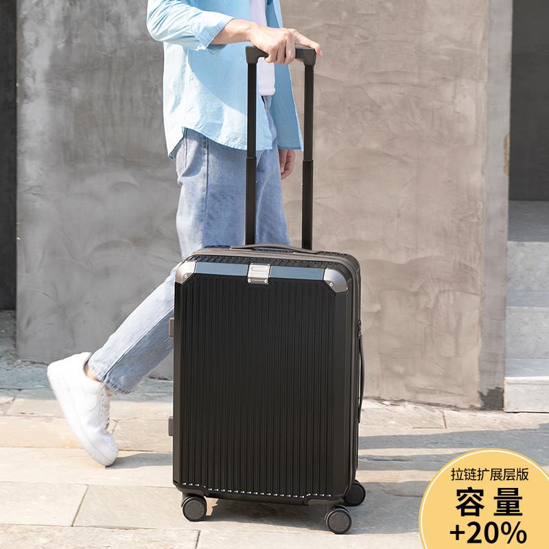 皮箱可坐 20 24 旅行箱女 28 寸 26 行李箱男可扩展拉链款大容量拉杆箱