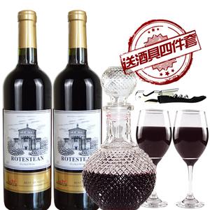 【扫码价588】赤霞珠干红葡萄酒双支红酒送礼盒 2支装正品送酒具