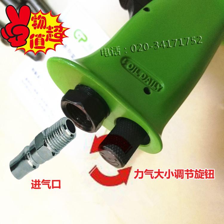 包邮台湾绿力319-115气铲 气锤 风锤 风铲 风镐 除锈开槽气动工具