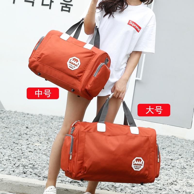 旅行袋单肩旅行包女短途防水手提包衣服行李包旅游包男行李袋学生