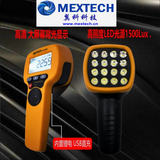 Laser velocimeter speed stroboscope tachometer motor speed tachometer flash frequency digital speedometer tachometer