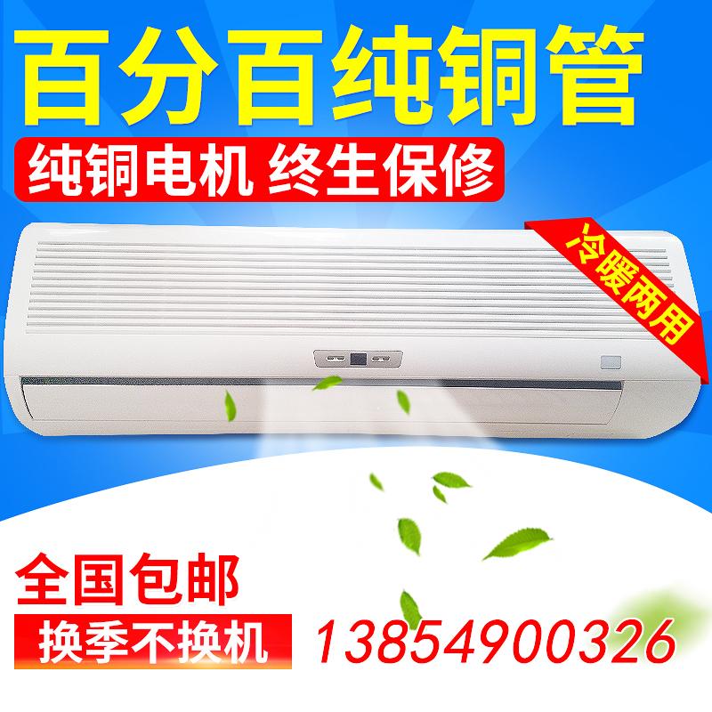 水空调家用冷暖井水水冷空调柜机挂机冷暖两用立式水温空调包邮