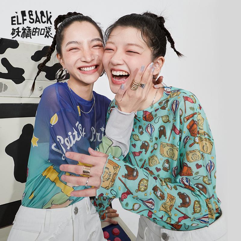 【15色IP联名】妖精的口袋印花皮肤衣女2021夏网纱打底衫长袖t恤
