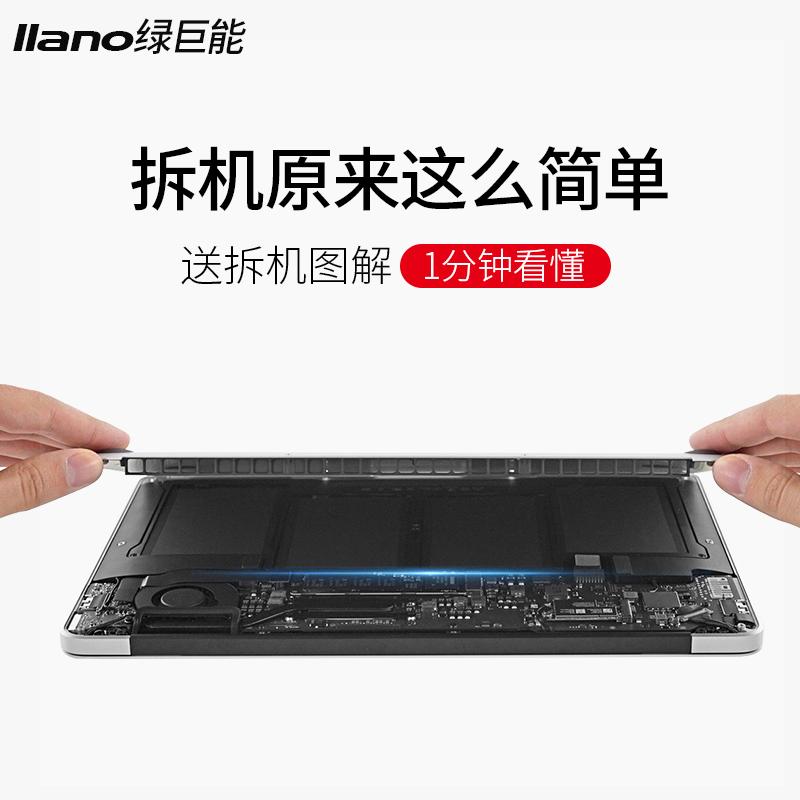 绿巨能苹果笔记本电池 Mac MacBook Air ProA1369 A1466电脑A1405 13寸11寸非原装MD231 MD232 MC965 MC966