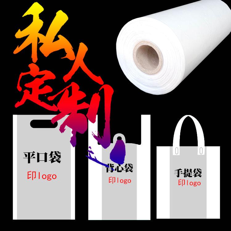 超市连卷袋加厚保鲜袋大号手撕食品级家用中号经济装塑料袋子商用