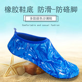 Men and women barefoot soft shoes shoes snorkeling diving shoes, beach sandals slip treadmill swimming socks children's wading shoes