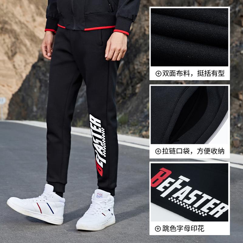 361运动裤男2021秋季新款针织长裤男士修身跑步休闲收口束脚裤