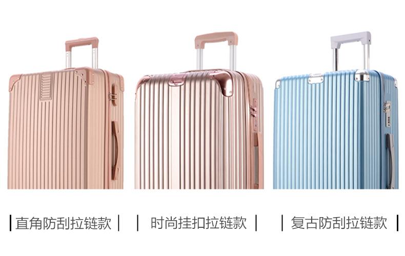 寸学生旅行箱男潮韩版密码皮箱子 24 拉杆箱 20 网红女抖音 ins 行李箱