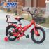 永久儿童自行车折叠男孩童车12-14-16-18-20寸女孩单车小孩脚踏车