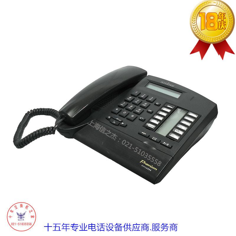 【18年庆】阿尔卡特电话机 4020 数字专用显示话机 现货 较新
