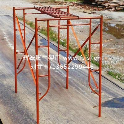 1930加厚重型移动活动门式脚手架建筑装修广告手脚架厂家直销90斤