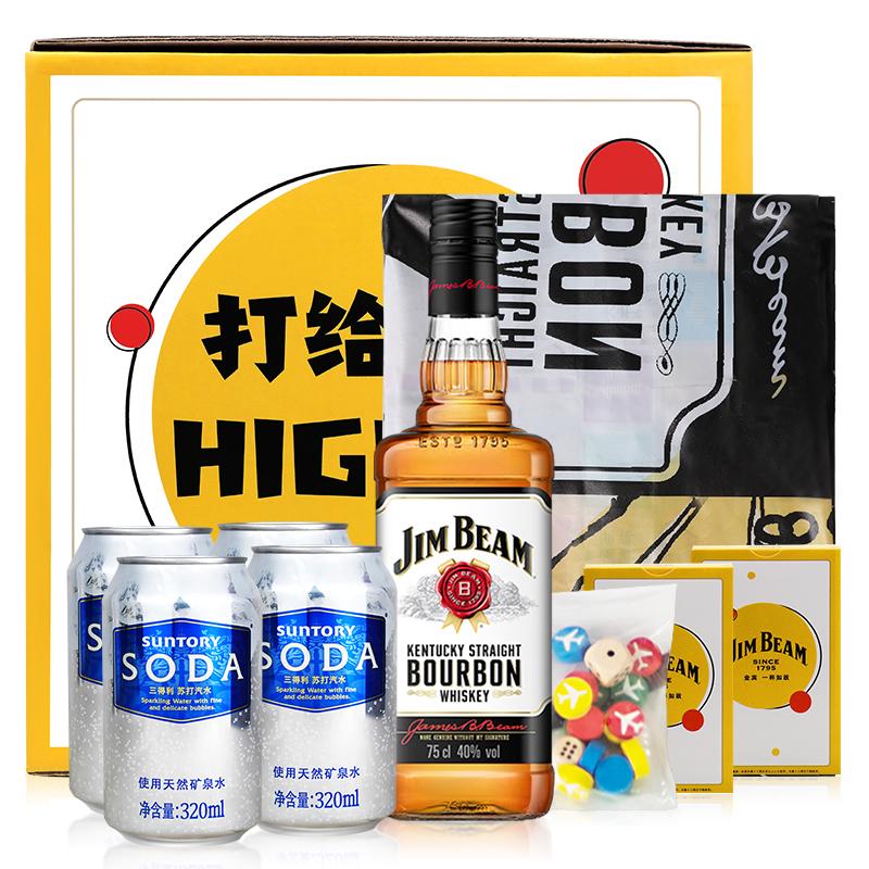 首发 宾三得利金宾嗨棒游戏礼盒美国进口洋酒波本威士忌