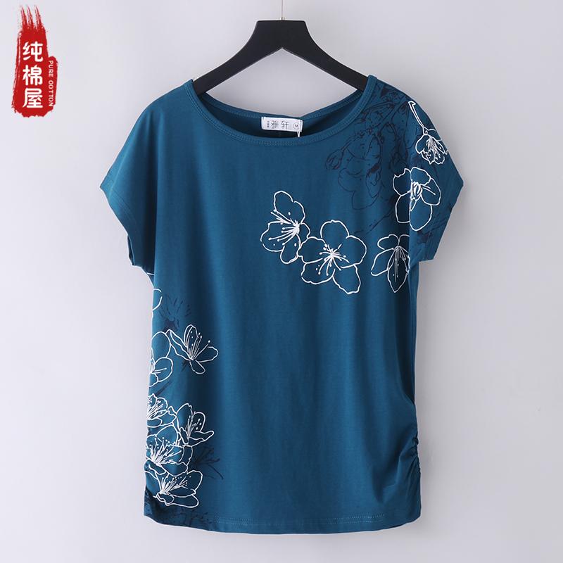 纯棉短袖t恤妇女2021新款大码中年妈妈夏装气质上衣服老人衫洋气主图