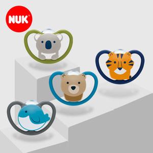 德国原装NUK婴幼儿硅胶乳胶安抚奶嘴太空/天才系列带防尘盒2个装