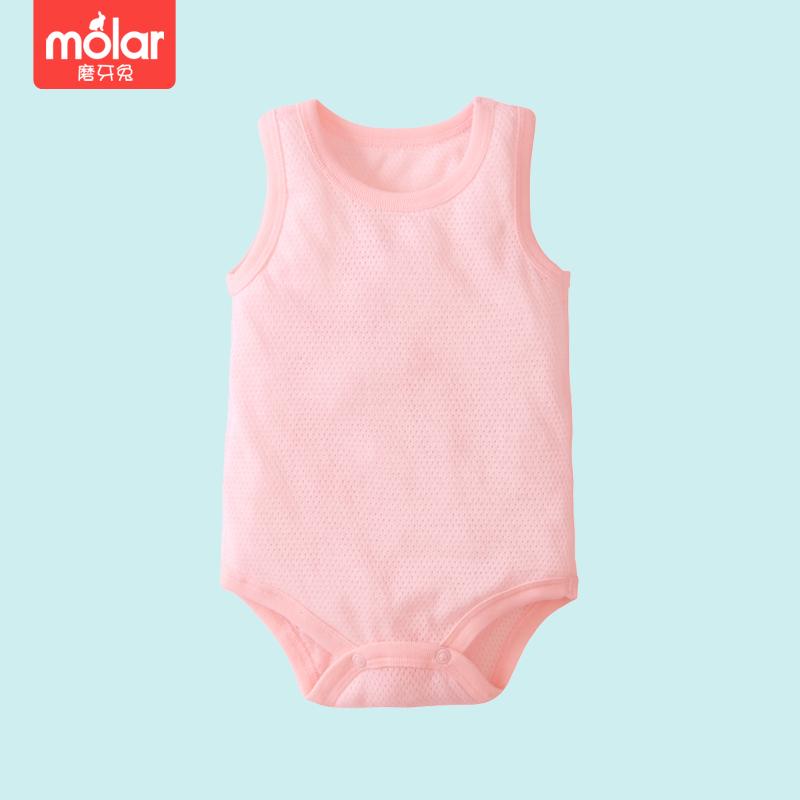 网眼包屁衣婴儿夏季连体衣新生儿纯棉超薄无骨缝三角哈衣背心无袖