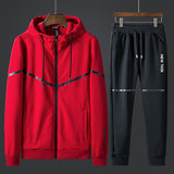 Sweater men's hooded cardigan 2019 autumn net red Korean trend men's casual sportswear suit tide brand jacket