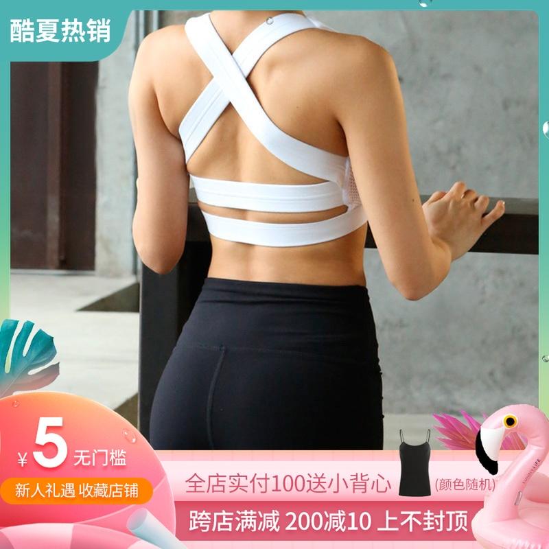 運動短褲女夏高腰摺疊運動健身短褲透氣速幹訓練瑜伽跑步緊身熱褲