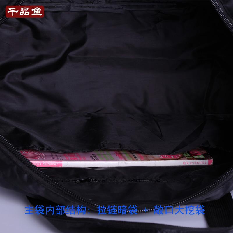 千品鱼月子包包旅游包男女旅行包手提包产妇包大包包单肩包大容量