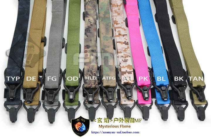 FMA 無LOGO版本FS3多點帶 揹帶吊索帶掛帶戶外CS野戰模型箱包揹帶