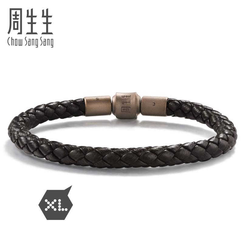 粗版手绳转运珠皮绳男女手链 5mm 串珠配绳 XL Charme 周生生 粗绳