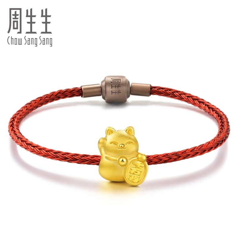 定价 89164C 串珠系列招财猫转运珠 Charme 周生生黄金吊坠足金
