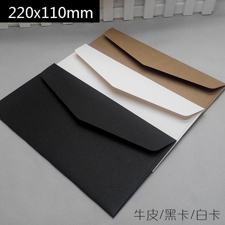 5号纯色特种纸牛皮信封定制欧式复古文艺小清新信笺袋子加厚订做