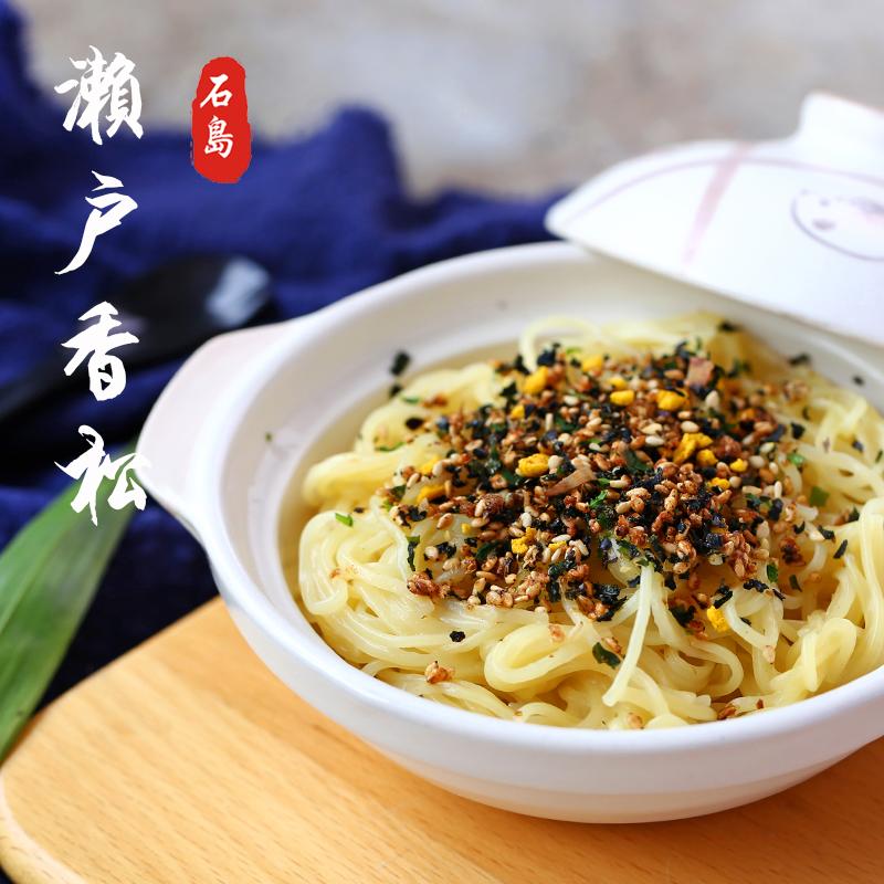 儿童拌饭 鲣鱼寿司饭团料调味料 濑户风味香松 芝麻海苔碎拌饭料