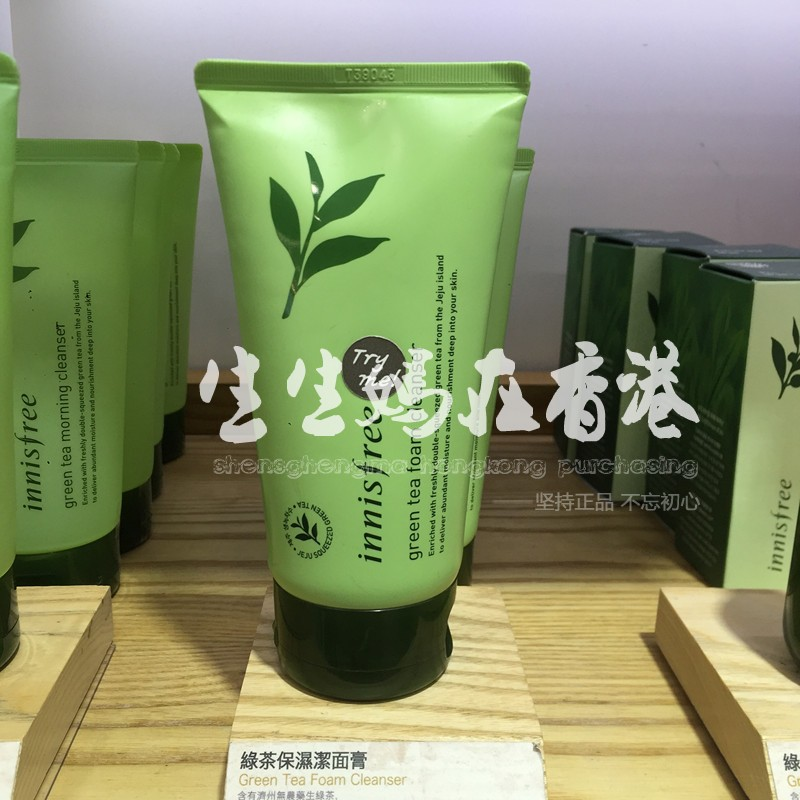 生生媽在香港 innisfree悅詩風吟綠茶保溼潔面膏 保溼洗面奶