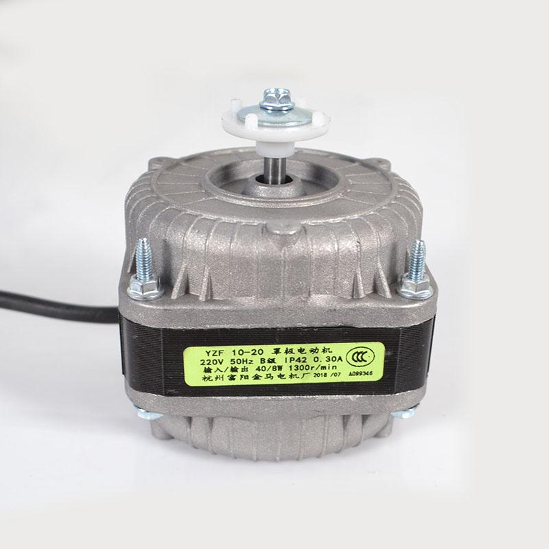 冰箱冰柜散热风机电机冷凝器罩极异步电动机冷凝风扇电机风叶配件