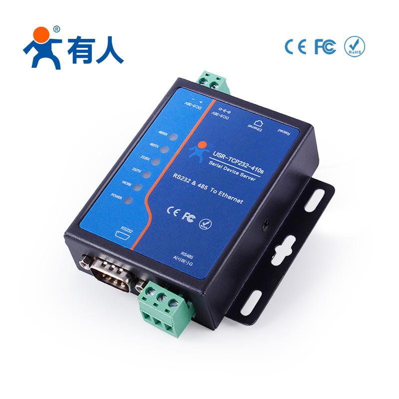 有人串口服务器工业级485转以太网双串口转以太网网络网口正品TCP232-410S