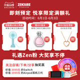 Zendure expands global universal conversion plug European standard Thailand Japan multi-function charging Passport30W