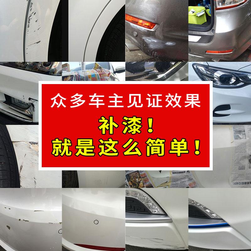 汽车补漆笔白色闪铜黑汽车痕划痕修复神器 IX35IX25 新 2018 北京现代