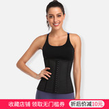 Belt waist abdomen artifact summer female sports ultra-thin slimming waist postpartum belt shaping plastic waist corset fitness