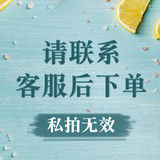 Yu Mei Tsui live show Taobao jade old crater ice kinds of men and women safe buckle pendant pendant earrings green leaves sun