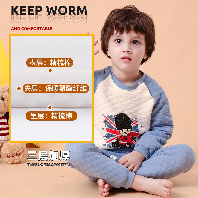 精典泰迪 儿童 保暖内衣套装 29.9元包邮
