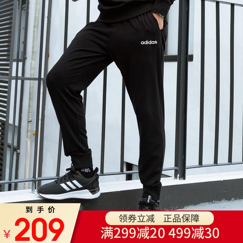 阿迪达斯裤子男春夏季宽松男裤长裤男束脚收口小脚卫裤运动裤短裤